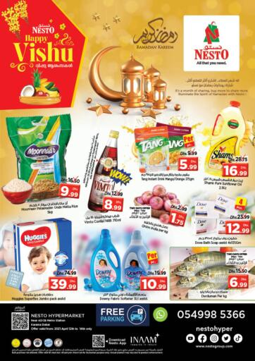 UAE - Dubai Nesto Hypermarket offers in D4D Online. Karama,Dubai. . Till 14th April