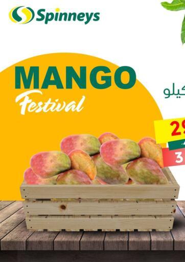 Egypt - Cairo Spinneys  offers in D4D Online. Mango Festival. Mango Festival Offers Available At  Spinneys. Offer Valid Till 21st August. Enjoy Shopping!!!. Till 21st August