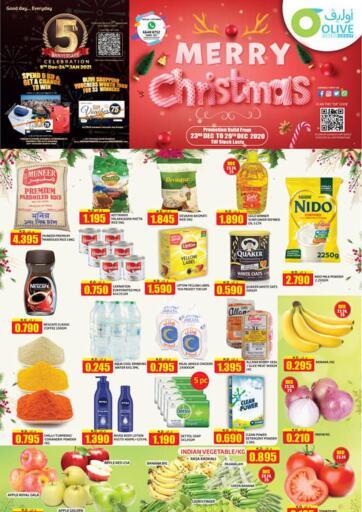 Kuwait Olive Hyper Market offers in D4D Online. Merry Christmas. . Till 29th December