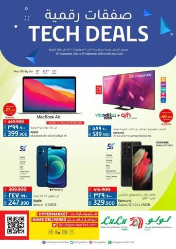Kuwait Lulu Hypermarket  offers in D4D Online. Tech Deals. . Till 21st September