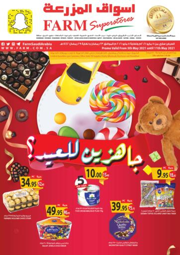 KSA, Saudi Arabia, Saudi - Jubail Farm Superstores offers in D4D Online. Special Offer. Now you can get your products from your favorite brands during the 'Special Offer ' at Farm Superstores. This offer is only valid Till 11th May 2021. Enjoy Shopping!!!. Till 11th May