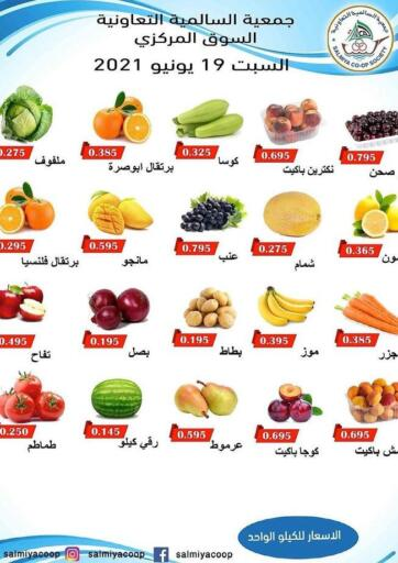 Kuwait Salmiya Co-op Society offers in D4D Online. Special Offer. . Only On 19th June