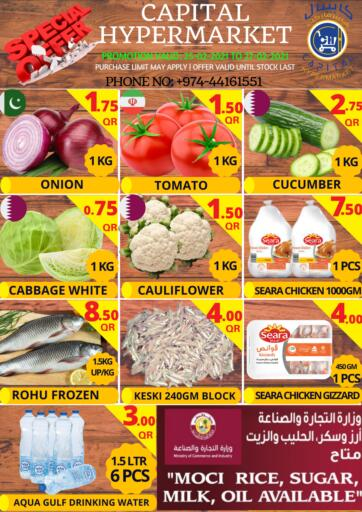 Qatar - Al Rayyan Capital Hypermarket offers in D4D Online. Special Offer. . Till 27th February