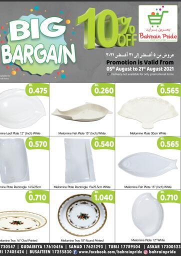 Bahrain Bahrain Pride offers in D4D Online. Big Bargain. Big Bargain @ Bahrain Pride!! Offers are Valid Till 21st August... Till 21st  August