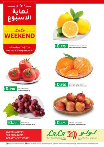Oman - Salalah Lulu Hypermarket  offers in D4D Online. Lulu Weekend. . Till 4th September