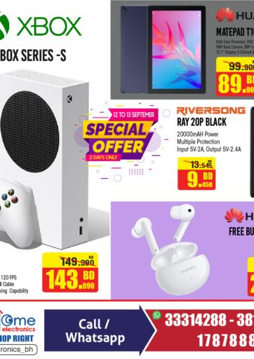 Bahrain Home Electronics offers in D4D Online. Special Offer. . Till 13th September