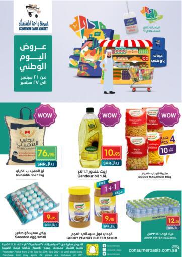 KSA, Saudi Arabia, Saudi - Dammam Consumer Oasis offers in D4D Online. National Day Offers. . Till 27th September
