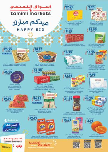 KSA, Saudi Arabia, Saudi - Jubail Tamimi Market offers in D4D Online. Happy Eid. Now you can get your products from your favorite brands during the 'Happy Eid' at Tamimi Market Stores. This offer is only valid Till 11th May 2021.. Till 11th May