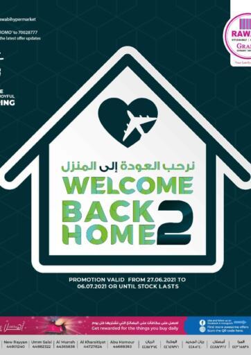 Qatar - Al-Shahaniya Rawabi Hypermarkets offers in D4D Online. Welcome Back 2 Home. Welcome Back 2 Home Offers  Are Available At Rawabi Hypermarkets. Offers Are Valid  Till 6th July.   Enjoy!  . Till 6th July