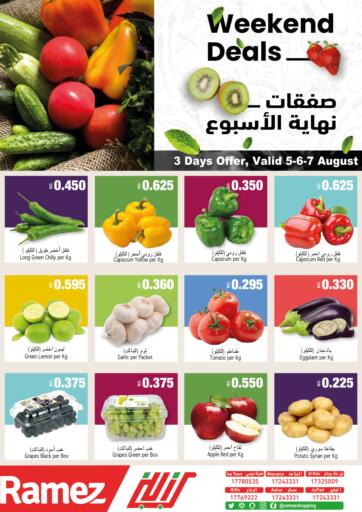 Bahrain Ramez offers in D4D Online. Weekend Deals. Here comes Ramez with Weekend Deals! Shop your favorite products at reduced prices. This offer is valid Till 7th August. Happy Shopping!!. Till 7th August