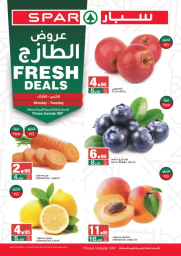 KSA, Saudi Arabia, Saudi - Riyadh SPAR  offers in D4D Online. Fresh Deals. . Till 26th January