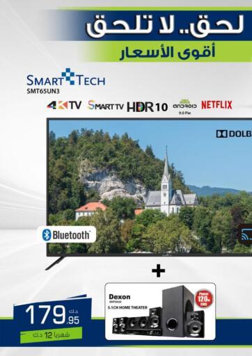 Kuwait Eureka offers in D4D Online. Best Price. . Until Stock Last