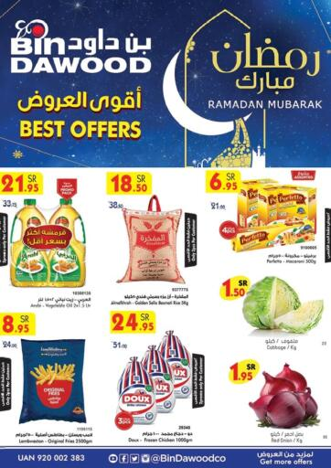 KSA, Saudi Arabia, Saudi - Medina Bin Dawood offers in D4D Online. Best Offers. Now you can get your products from your favorite brands during the 'Best Offers' at Bin Dawood Stores. This offer is only valid Till 13th April 2021. Happy Shopping!!. Till 13th April