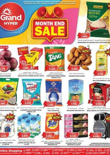 Kuwait Grand Hyper offers in D4D Online. Month End Sale. Exciting Offers Waiting For You At Grand Hyper. Visit Their Nearest Store And Get Everything At Exciting Prices.  Valid Till 31st August 2021.  Enjoy Shopping!!!. Till 31st August