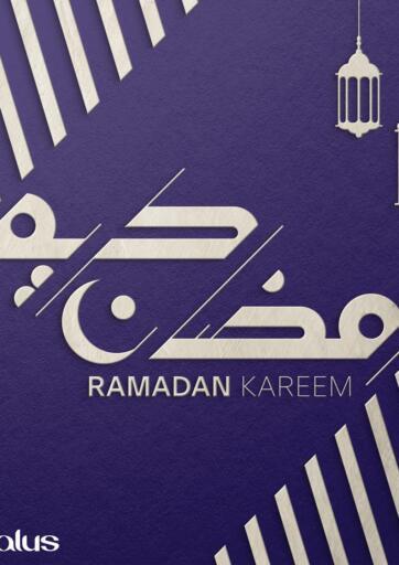 Kuwait Al Andalus Trading  offers in D4D Online. Ramadan Offers. . Until Stock Last