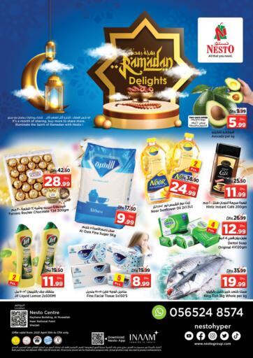UAE - Sharjah / Ajman Nesto Hypermarket offers in D4D Online. National Paint, Sharjah. . Till 17th April