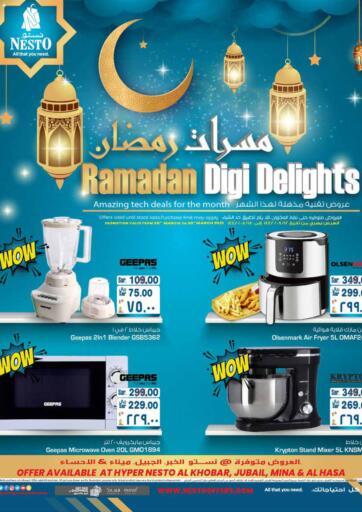 KSA, Saudi Arabia, Saudi - Al Hasa Nesto offers in D4D Online. Ramadan Digi Delights. . Until Stock Last