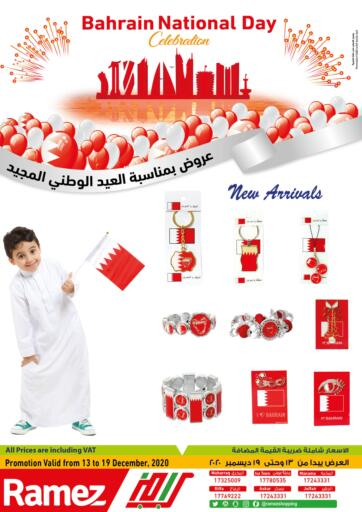 Bahrain Ramez offers in D4D Online. Bahrain National Day Celebration. Here comes Ramez with Bahrain National Day Celebration Offers  !.Shop your favorite products at reduced prices. This offer is valid Till 19th December 2020!! Happy shopping!!. Till 19th December