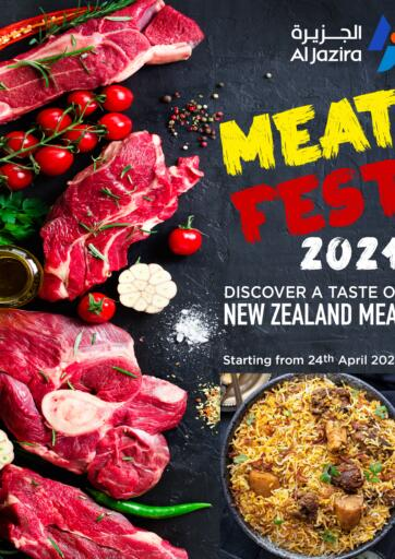 Bahrain Al Jazira Supermarket offers in D4D Online. Meat Fest. . Until Stock Last