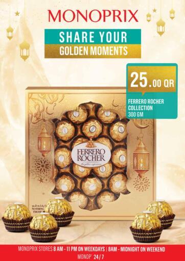 Qatar - Al Rayyan Monoprix offers in D4D Online. Weekend Offers. . Until Stock Last