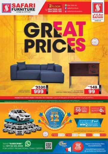 UAE - Dubai Safari Hypermarket  offers in D4D Online. Great Prices. . Till 17th February