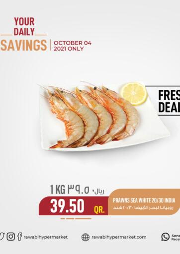 Qatar - Al Rayyan Rawabi Hypermarkets offers in D4D Online. Your Daily Savings. . Only On 4th October