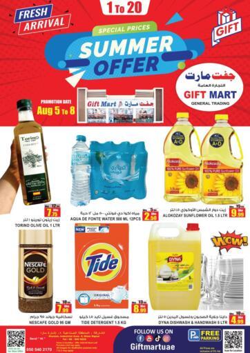 UAE - Sharjah / Ajman GIFT MART- Sharjah offers in D4D Online. Summer Offer. Exciting Summer Offer Are Available At Gift Mart Sharjah.Offers Valid Till 08th August 2021.  Enjoy Shopping!!!. Till 8th August