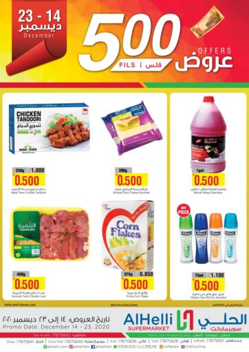 Bahrain Al Helli offers in D4D Online. 500 Fils Offers. . Till 23rd December