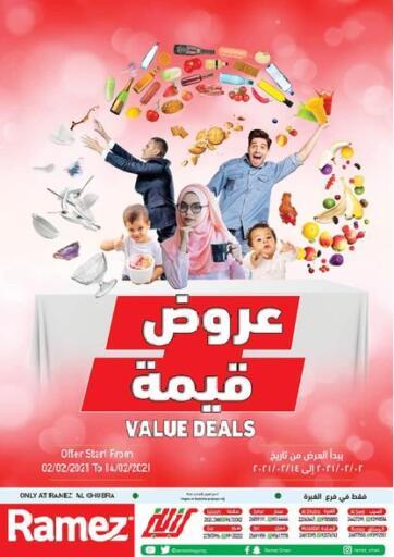 Oman - Muscat Ramez  offers in D4D Online. Value Deals @ Al Ghubra. . Till 14th February