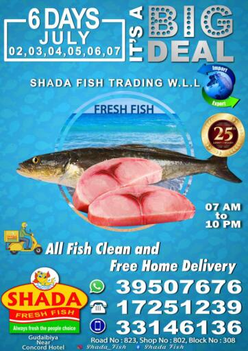 Bahrain Shada Fish offers in D4D Online. Its A Big Deal. Its A Big Deal @ Shada Fish! Get Your Products at Cheapest Price.. Offer Valid Till  07th  July. . Till 07th July