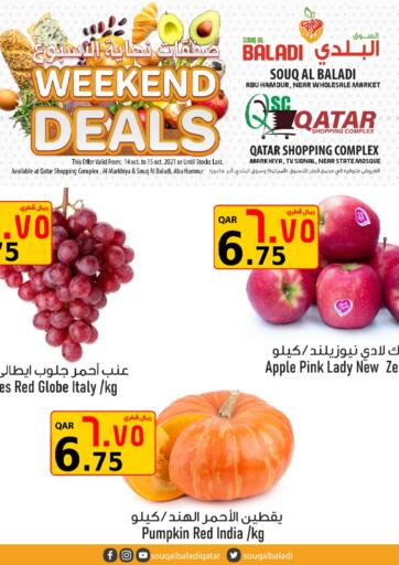Qatar - Doha Al Baladi Group offers in D4D Online. Weekend Deals. . Till 15th October
