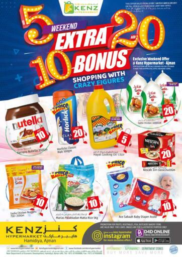 UAE - Sharjah / Ajman Kenz Hypermarket offers in D4D Online. Weekend Extra Bonus. Weekend Extra Bonus!!! Offers Going On For  Fresh Foods, Groceries, Home Needs, Fashion, Electronics, Appliances & Many More. Get your favorite products at the best prices from Kenz Hypermarket. Buy More Save More! .  Offer Valid Till  28th February. Happy Shopping!!!. Start Shopping!!!! . Till 28th February