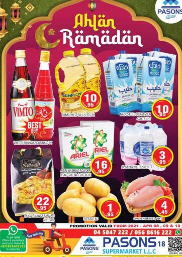 UAE - Dubai Pasons Supermarkets & Hypermarkets offers in D4D Online. Spain Cluster - Ahlan Ramadan. . Till 10th April