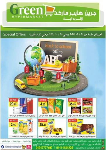 Egypt - Cairo Green Hypermarket offers in D4D Online. Back To School Offers. . Till 25th October