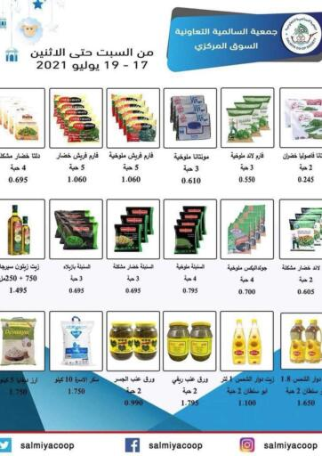 Kuwait Salmiya Co-op Society offers in D4D Online. Special Offer. . Till 19th July