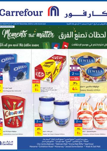 Bahrain Carrefour offers in D4D Online. Moments That Matter. Take advantage of 'Moments That Matter' and buy your  products at the best prices from Carrefour!. This offer is valid Till 15th December 2020. Enjoy Shopping!!!. Till 15th December