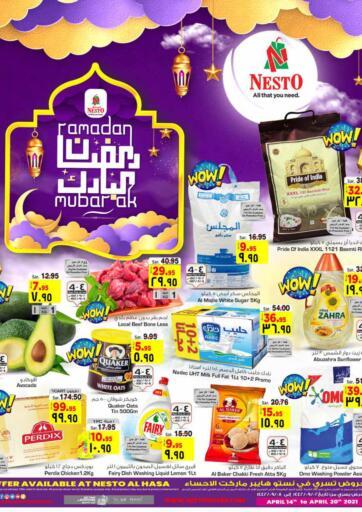 KSA, Saudi Arabia, Saudi - Al Hasa Nesto offers in D4D Online. Ramadan Offers. . Till 20th April