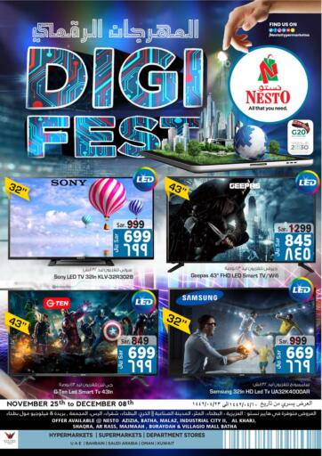 KSA, Saudi Arabia, Saudi - Al Khobar Nesto offers in D4D Online. DIGI FEST. Now you can get your daily products from your favorite brands during 'DIGI FEST' at Nesto Stores! This offer is only valid Until 08th December.. Till 08th December