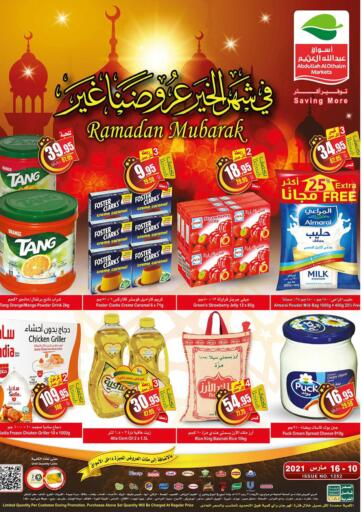 KSA, Saudi Arabia, Saudi - Riyadh Othaim Markets offers in D4D Online. Ramadan Offers. Now you can get your fresh items from your favorite brands during the 'Ramadan Offers' at Othaim Markets Stores. This offer is only valid Till 16th March 2021.. Till 16th March