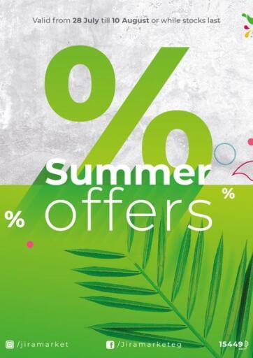 Egypt - Cairo Jira Market offers in D4D Online. Summer Offers. . Till 10th August