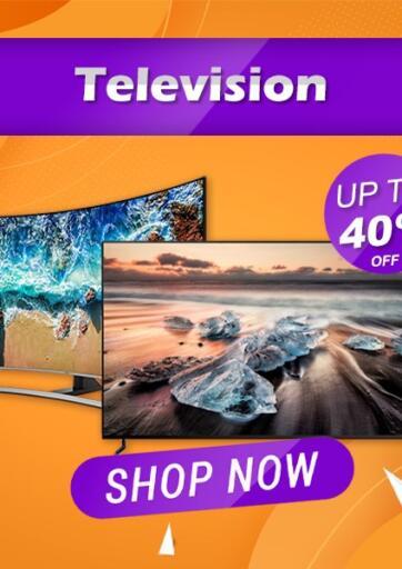 Oman - Sohar Sharaf DG  offers in D4D Online. Shop Now. . Until Stock Last