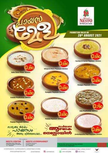 Bahrain NESTO  offers in D4D Online. Payasamela. . Only On 20th August