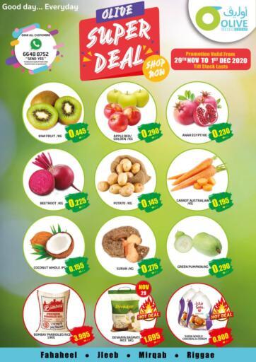 Kuwait Olive Hyper Market offers in D4D Online. Super Deal. . Till 1st December