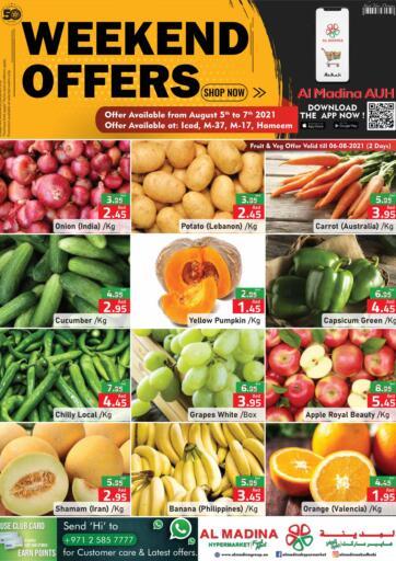 UAE - Abu Dhabi Al Madina Hypermarket offers in D4D Online. Weekend Offers @ ICAD,M17,M37,Hameem. . Till 7th August