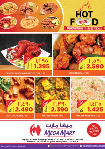 Bahrain MegaMart & Macro Mart  offers in D4D Online. Hot Food Fest. . Till 20th February