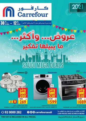 KSA, Saudi Arabia, Saudi - Al Khobar Carrefour offers in D4D Online. Saudi Mega Deals. Take advantage of the Saudi Mega Deals and buy your favorite products and fresh fruits, Meat, Groceries, and More at the best prices from  Carrefour_Saudi Arabia! This offer is valid Until 12th January 2021. Enjoy Shopping!. Till 12th January