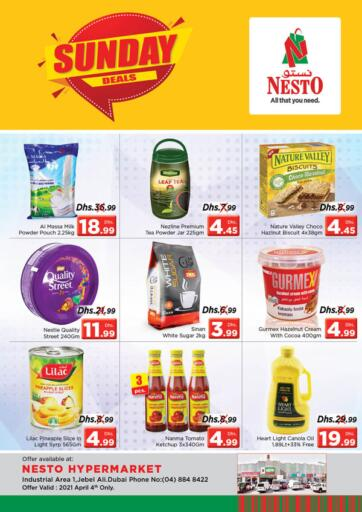 UAE - Dubai Nesto Hypermarket offers in D4D Online. Jebel Ali - Dubai. Get Great Offers On Your Favorite Products At Exciting Offers. Visit Your Nearest Store Before 04th April 2021.  Enjoy Shopping!!!. Only On 04th April