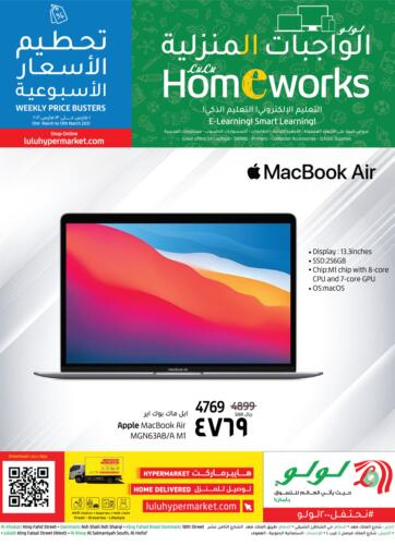 KSA, Saudi Arabia, Saudi - Al Hasa LULU Hypermarket  offers in D4D Online. Homeworks. Now you can get your daily products from your favorite brands during the 'Homeworks' at LULU Hypermarket Stores. This offer is only valid Till 13th March 2021.. Till 13th March