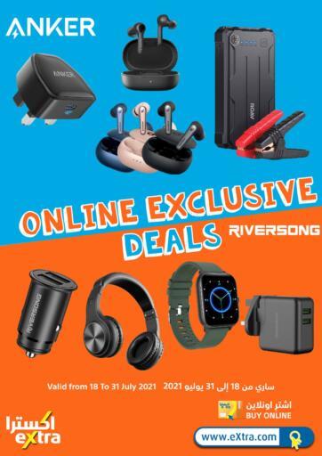 Oman - Sohar eXtra offers in D4D Online. Online Exclusive Deals. . Till 31st July