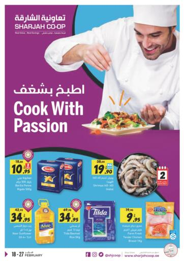 UAE - Fujairah Sharjah Co-Op Society offers in D4D Online. Cook With Passion. . Till 27th February